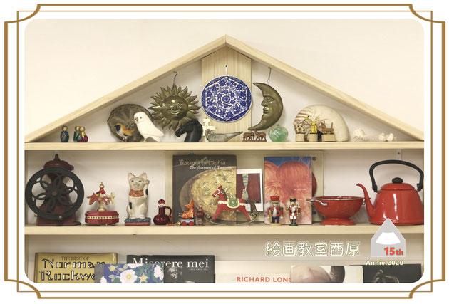 絵画教室西原 銀山町校・紙屋町校・西条校(日本画・水彩画・デッサン)