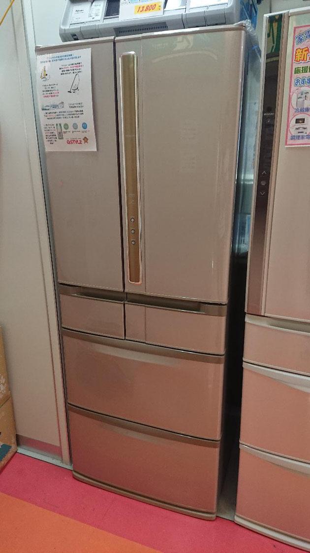 日立真空チルド付き冷蔵庫