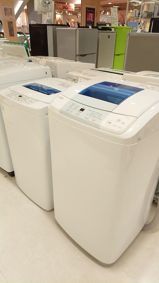 超人気のハイアールの中古洗濯機