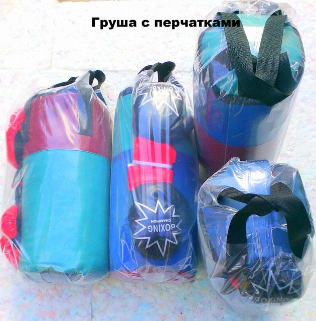груга боксерская с перчатками, подарок, детские игрушки, детские товары, детские уголки