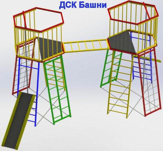 ДСК Башни