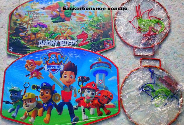 Баскетбольное кольцо, детские уголки, детские товары, площадки для детей, детские горки.