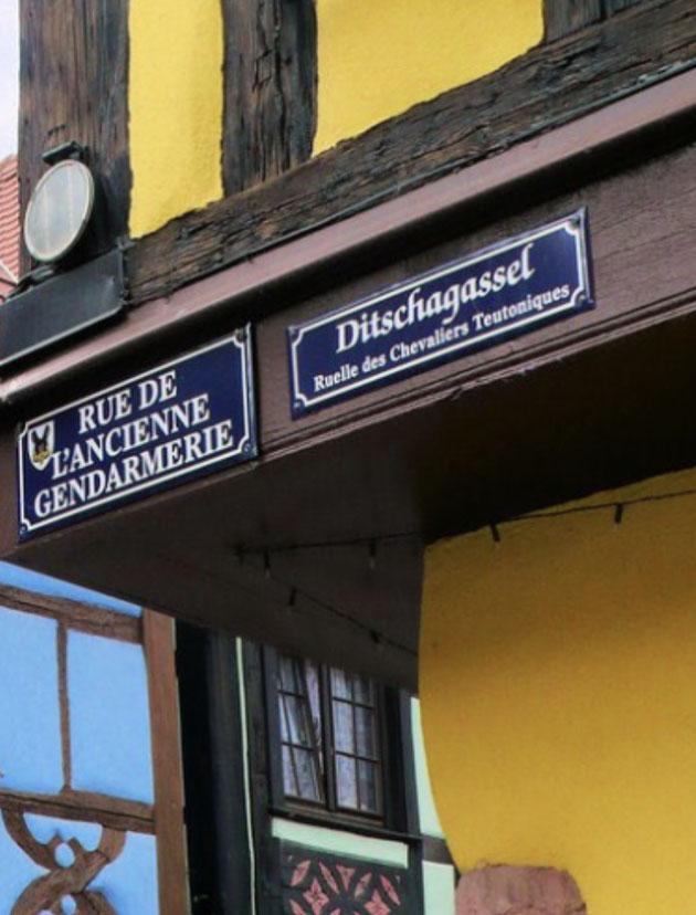 La ruelle des Chevaliers Teutoniques à Kaysersberg - Ditschagassel - actuelle rue de l'ancienne gendarmerie