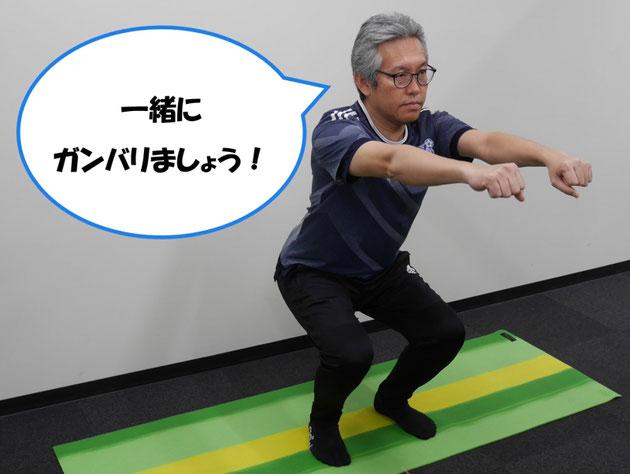 東京営業所所長:太田がお手本を示しましょう!