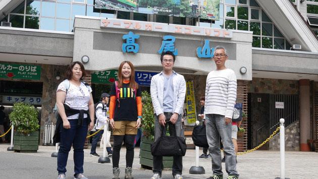 今回の参加メンバー。左から、たまちゃん、みお、若林、そして太田。