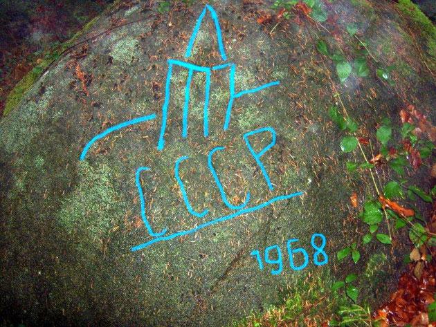 Der Russenstein - Ungefähr so sieht die Inschrift aus.