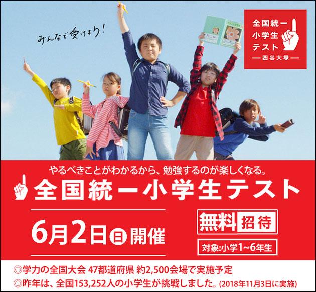 中学受験合格の国語力養成塾 横浜菊名 エース学院個別指導クオリティ