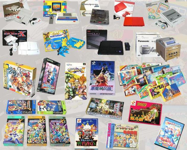 任天堂やセガなどから発売した昔の色々なゲーム機とゲームソフトたちです