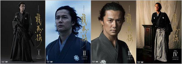 「龍馬伝」完全版DVD-BOX(シーズンⅠ・Ⅱ・Ⅲ・Ⅳ)