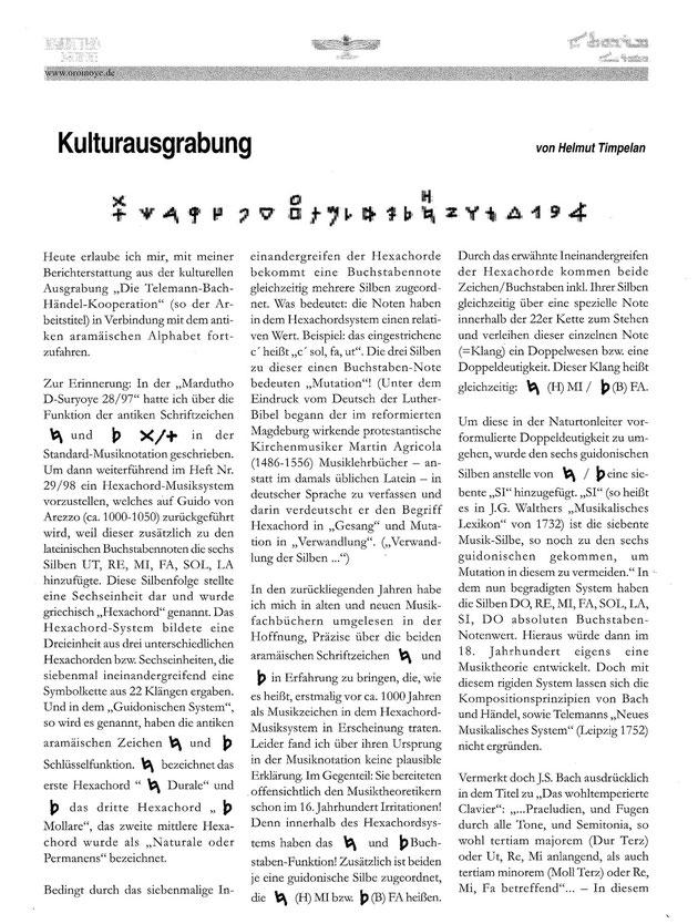 Mardutho D-Suroye | Aramäer - Helmut M. Timpelan
