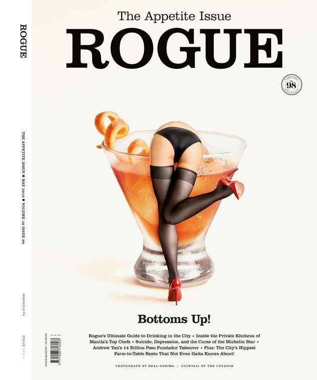 http://rogue.ph/rogue-may-2016-appetite-issue/