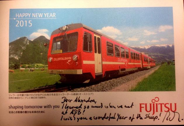 Fujitsu, ein japanisches Unternehmen, sendet Neujahrswünsche nach Manila und das Motiv kommt aus Österreich!