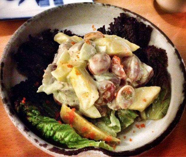 Tuna Sashimi mit Mangosalat