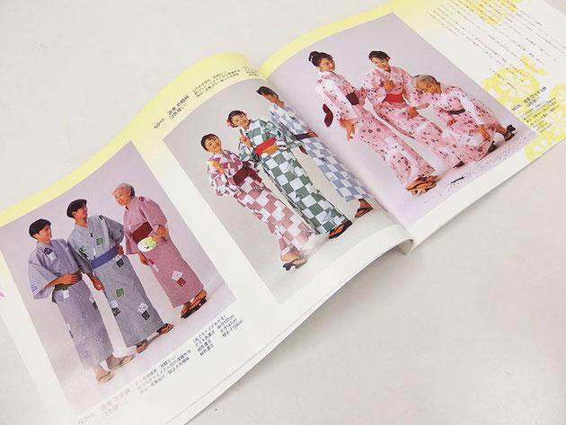 定番在庫品 日本製旅館浴衣カタログ