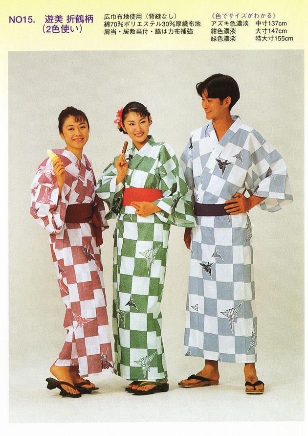 日本製 旅館浴衣 遊美 折り鶴柄