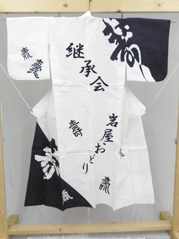 オリジナル 絵羽浴衣