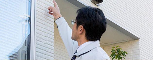 建物インスペクション-赤外線診断-耐震診断等の建物診断[外壁劣化-雨漏り]