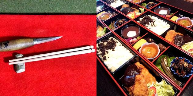 美山杉のお箸づくりと「季節の玉手箱」料理
