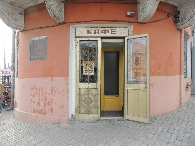 -とあるウクライナの珈琲屋-