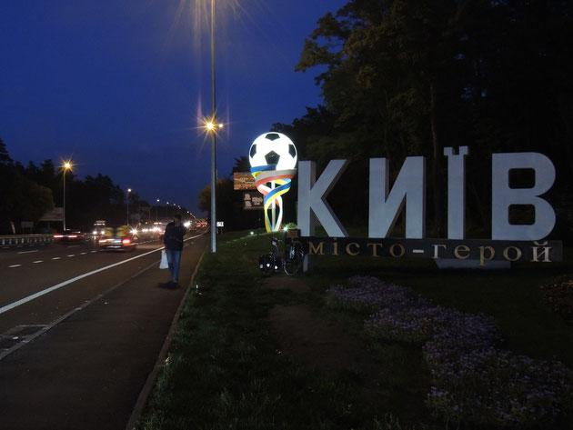 -キエフに到着-