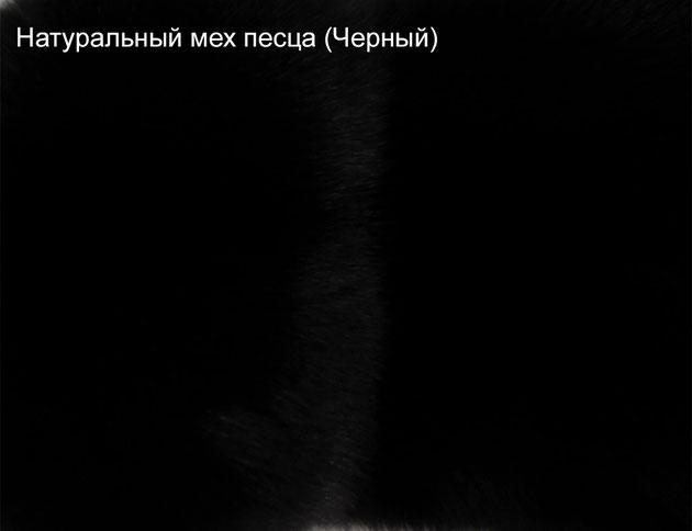 Натуральный мех песца - черный