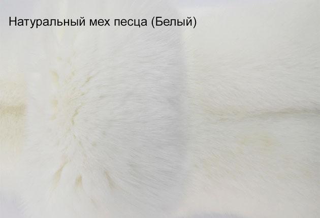 Натуральный мех песца- белый шедоу