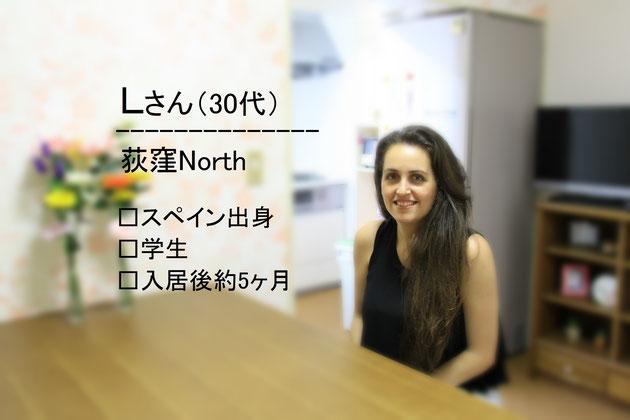 NakanoMachiyaA