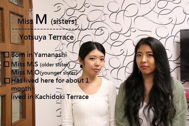 YotsuyaTerraceMさん姉妹