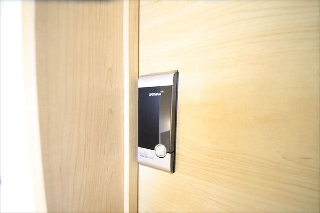 Private room auto lock