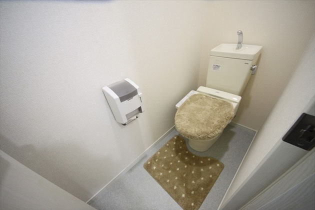 Rest room