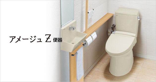流山 柏 野田 我孫子 その他近郊のトイレ取付・取替工事はお任せください!システムショップすずき