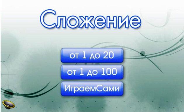 Рабочая Тетрадь Русский Язык 1 Класс