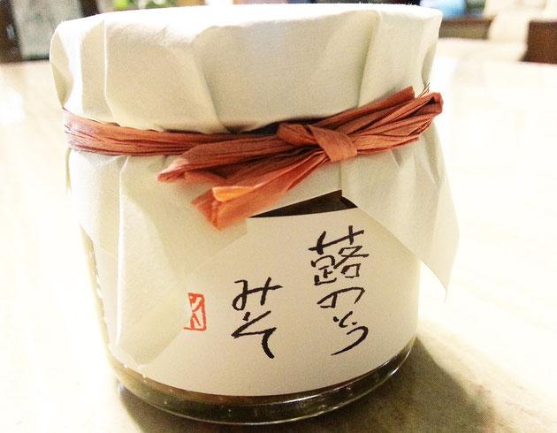 栗山町 ふきのとう 味噌