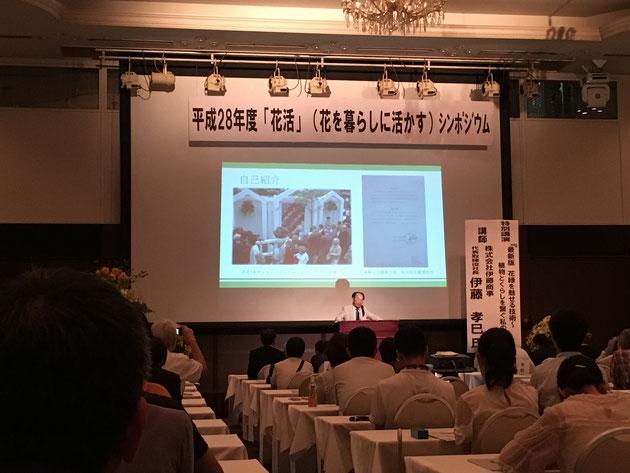 伊藤商事の伊藤パパの講演会