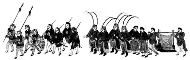 Milice et soldats, Agents de police, Coffre