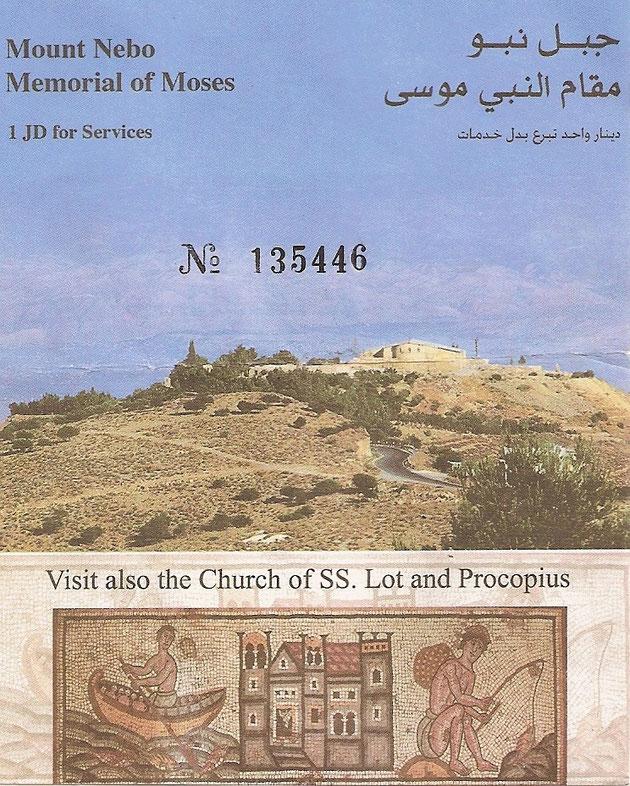 Der Eintrittspreis 1 Euro,spottbillig, vergleiche mit Petra.