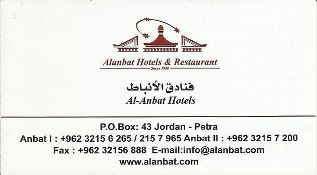 Hotel in Petra.