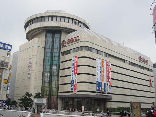 そごう大宮店は大宮駅の目の前にあります