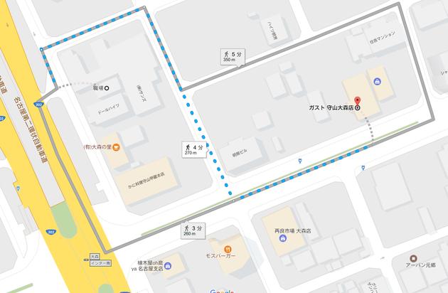ガスト守山大森店まで柴垣グリーンテックから歩いて3分!