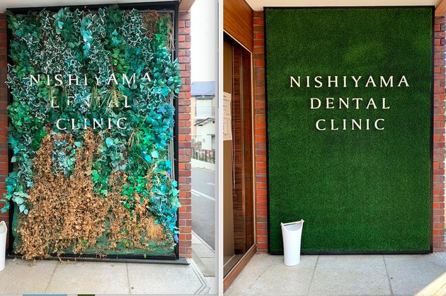 看板を壁面緑化から人工芝にしてリニューアルしました!