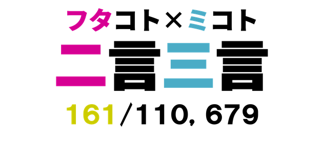 二言三言 143/115129