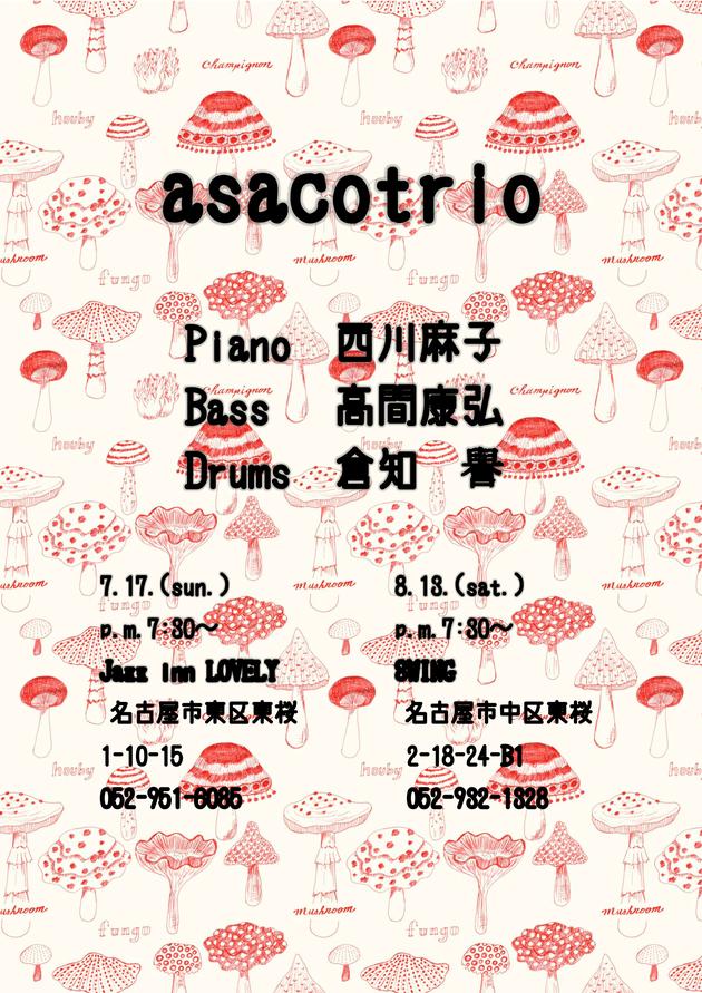 asacotrio Live at Jazz inn Lovely (2016.07.17)