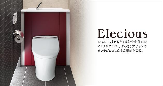 トイレ取替工事お任せ下さい。お気軽にお問い合わせ下さい!