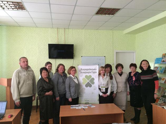 Круглий стіл за участю представників Всеукраїнської асоціації гідів, ЗОТА, ЗОО НСКУ