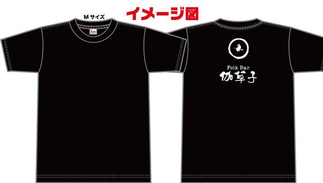 伽草子のTシャツ