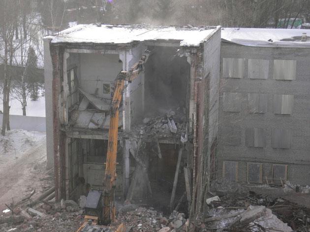 Демонтаж здания совмещенного с административным корпусом