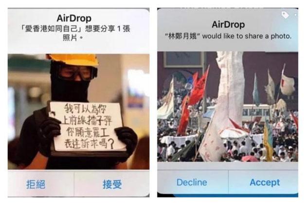 AirDropで情報交換するデモ参加者ら。