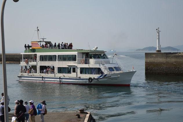 当日は笠岡諸島の船もフル稼働です。
