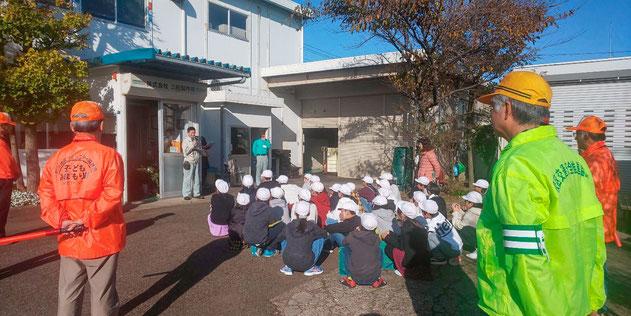 三松製作所、児童工場見学