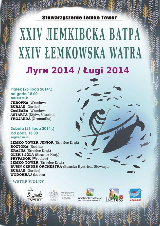 XXIV Łemkowska Watra w Ługach